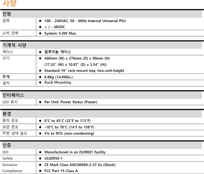 EMC1600데이터시트-2.png